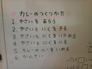 nayukare-10.JPG