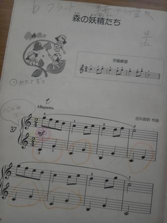 pianotyuu-3.JPG