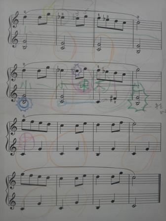 pianotyuu-4.JPG