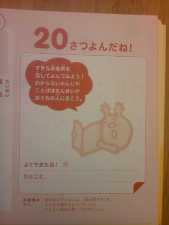 100satu-5.JPG