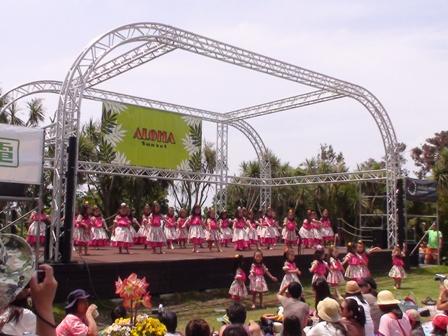 arohasan2012-5.JPG