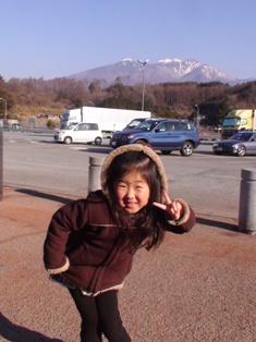 fujimi-1.JPG