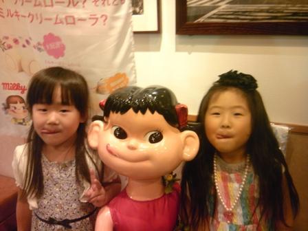 fujiya2012-1.JPG