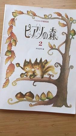 gakufu13-1.jpg