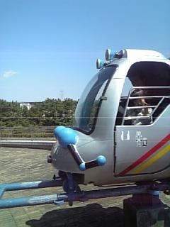 herikoputa-baybay.jpg