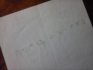 jihitu2.JPG