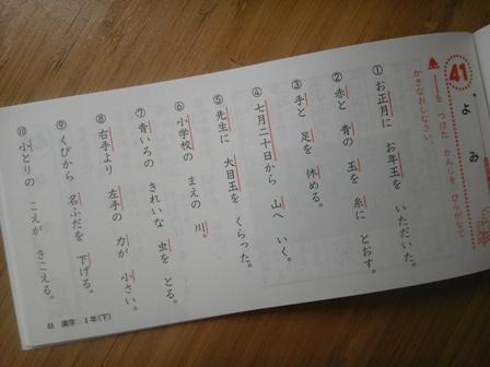 kurumanohon-2.JPG