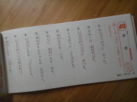 kurumanohon-3.JPG
