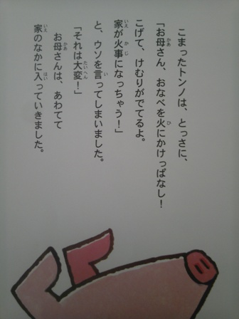 miituketa-8.JPG