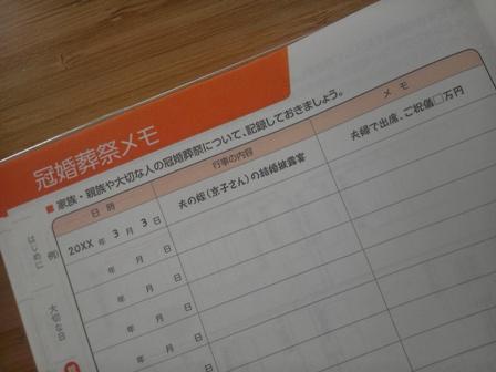 otukiai-2.JPG