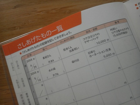 otukiai-7.JPG