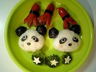 panda-gohan.jpg