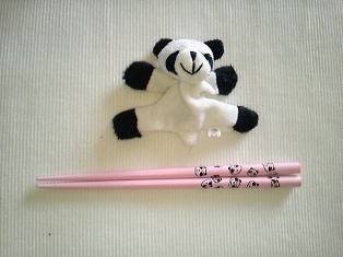 panda-hasi.JPG