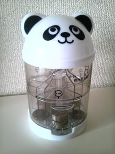 panda-tyokin-1.JPG