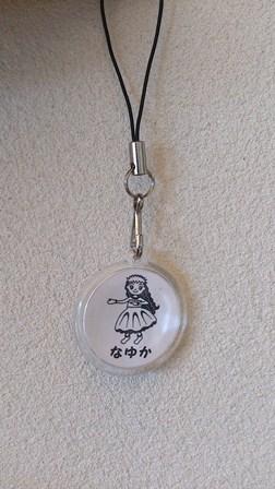 syaki-2.jpg