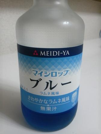 tanabataze12-1.JPG