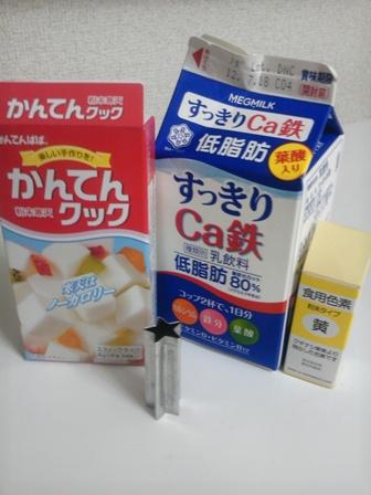 tanabataze12-3.JPG