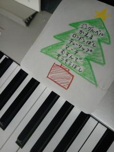 x2011-6.JPG