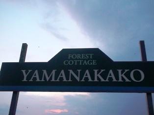 yama-12.JPG