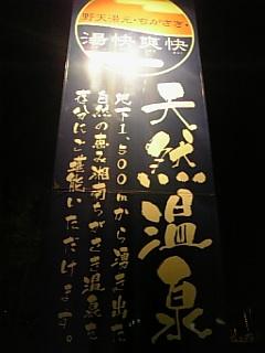 yukaisoukai.JPG