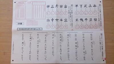 9mon-5.jpg