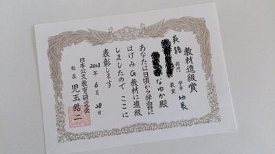 kumonki-4.jpg