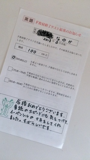 kumonki-5.jpg