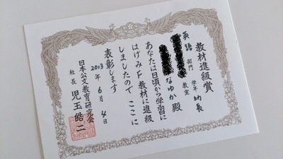 kumonki-6.jpg