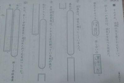 zzkokugo-2.JPG