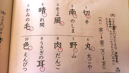 9mon9-4.jpg