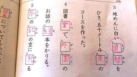 9mon9-6.jpg
