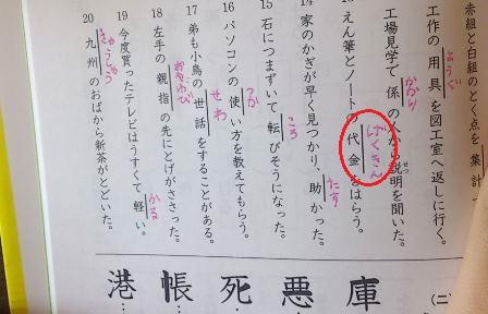 9mon9-7.JPG