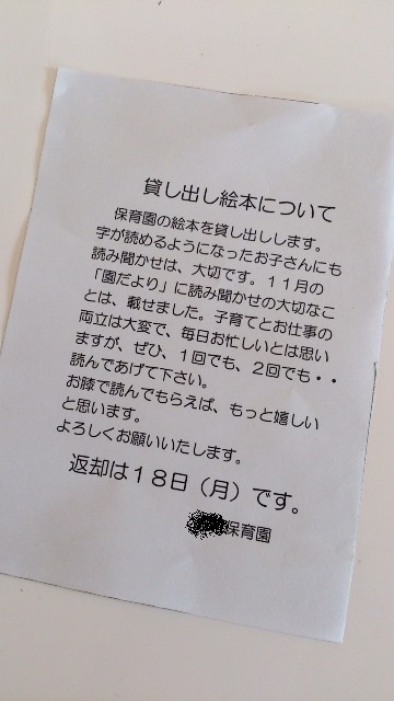 kasihon-1.jpg