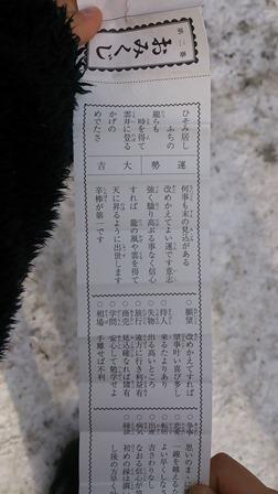 karui-7.jpg