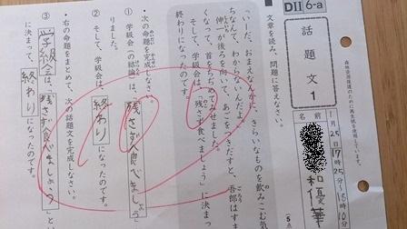 kanjinamae-1.jpg