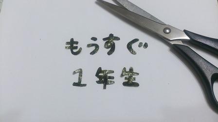 norirai-2.jpg