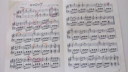 pianokita-3.jpg