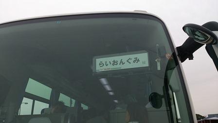 boso-1.jpg