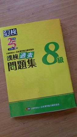 8mon-1.jpg
