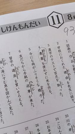 8mon-2.jpg