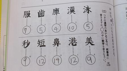 8mon-3.jpg