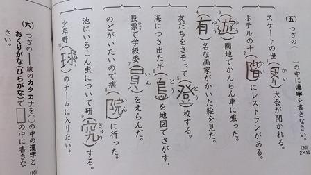 8mon-4.jpg