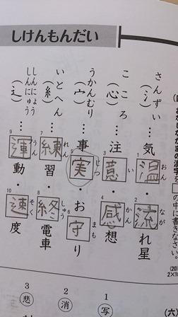 8mon-5.jpg