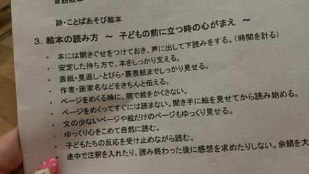 yomi-2.jpg