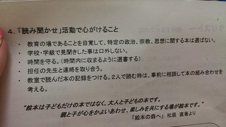 yomi-3.jpg