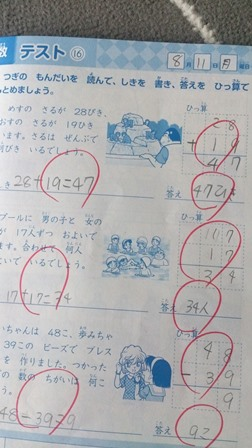 2-8-6.jpg