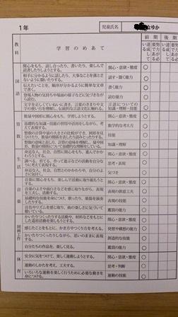 1zen-2.jpg