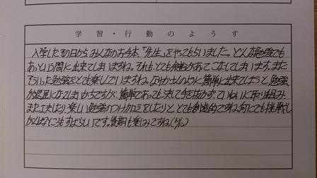 1zen-3.jpg