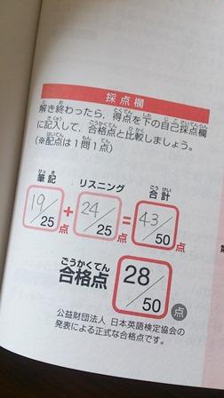 kako5-2.jpg
