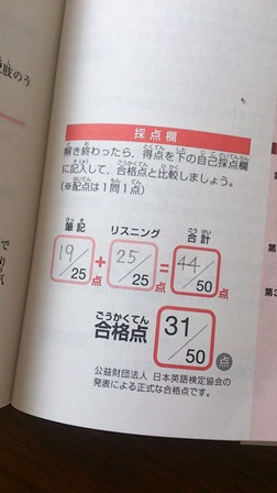kako5-3.jpg